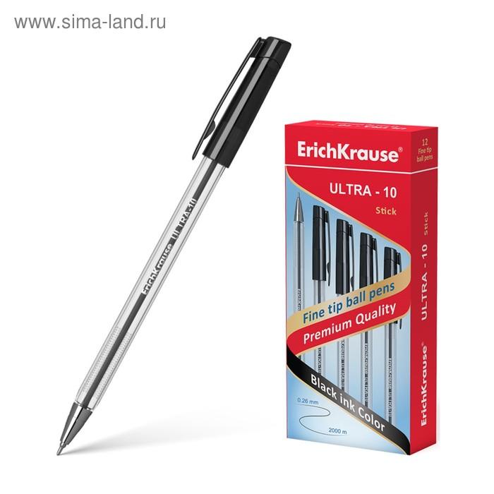 Ручка шариковая Erich Krause ULTRA L-10 стержень черный, узел 0.7мм, EK 13874