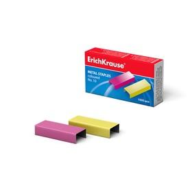 Скобы для степлера Erich Krause, № 10, омедненные, цветные, 1000 штук