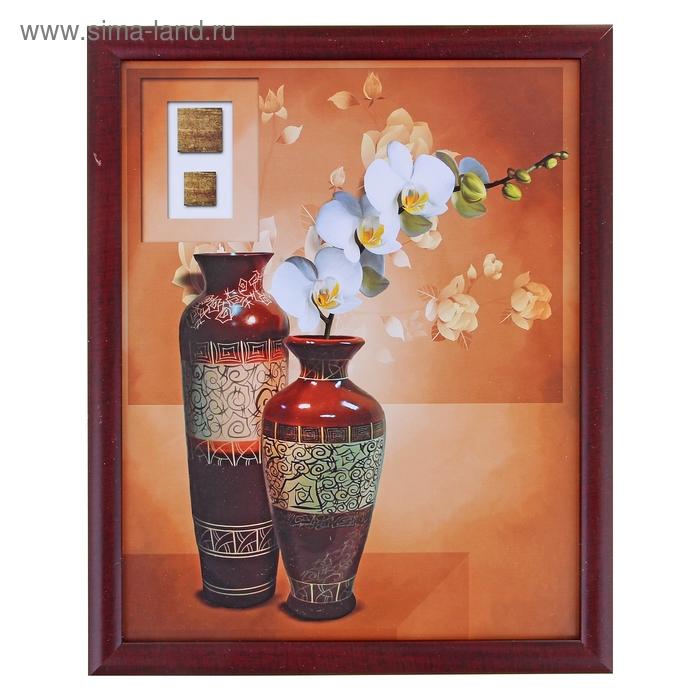 """Картина """"Орхидеи в вазах"""""""