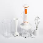 Блендер ручной Polaris PHB 0528, 500 Вт, измельчитель 500 мл, венчик, стакан