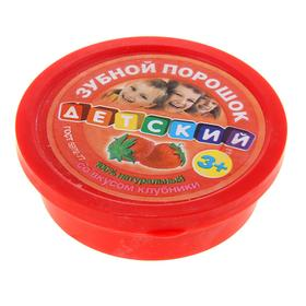 Children's tooth powder with strawberry flavor, 25g.
