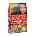 """Маска для волос Organic Oil """"Блеск и питание"""" на основе масла Арганы, набор, 3х30 мл"""