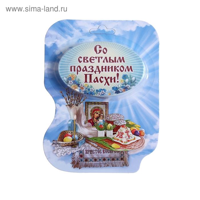 """Прессованное полотенце на открытке """"Collorista"""" Со светлым праздником Пасхи! 26х50 см, хлопок 848"""
