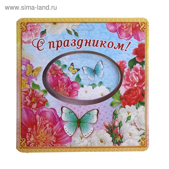 """Прессованное полотенце на открытке """"Collorista"""" С праздником! 26х50 см, хлопок"""