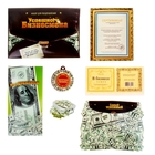 "Set with card greeting ""Successful business"""