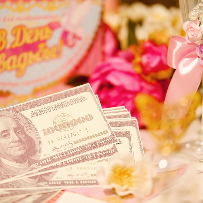 Поздравления молодоженов с денежным подарком