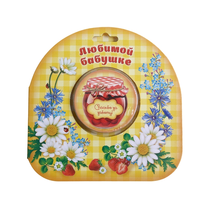 """Прессованное полотенце на открытке """"Collorista"""" Любимой бабушке 28х28 см, хлопок"""