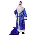 """Карнавальный костюм """"Дед Мороз"""", сатин, р-р 54-56, цвет синий"""