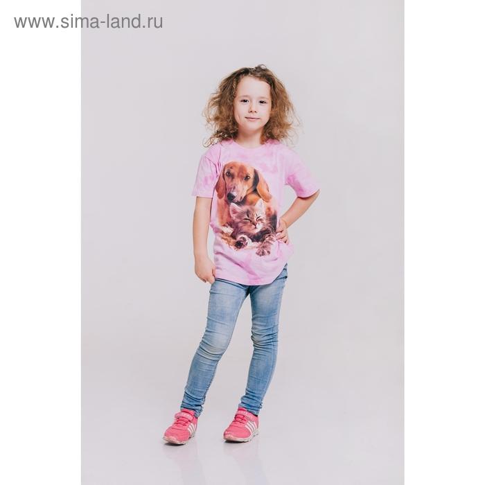 Футболка детская Collorista 3D Friends, возраст 6-8 лет, рост 122-134 см, цвет розовый