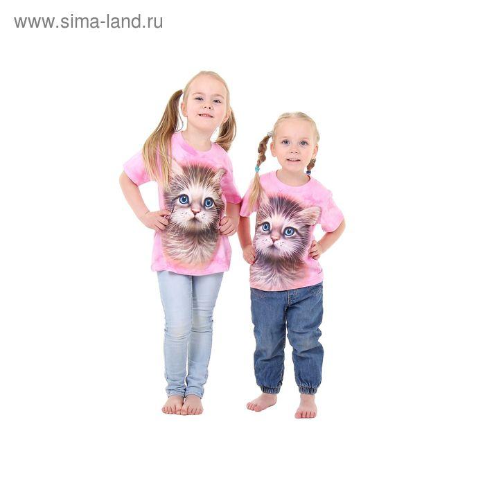 Футболка детская Collorista 3D Kitten, возраст 2-4 года, рост 92-110 см, цвет розовый