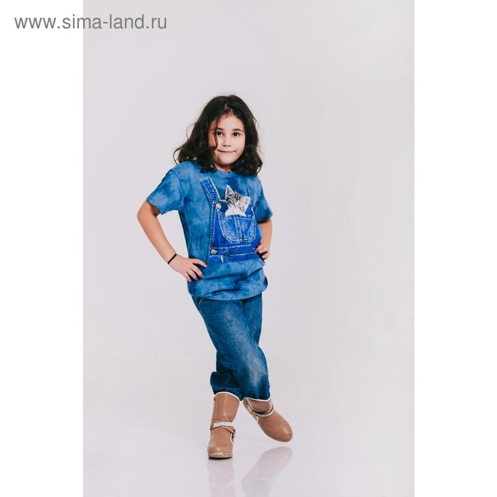 Футболка детская Collorista 3D Kitten in bag, возраст 4-6 лет, рост 110-122 см, цвет синий