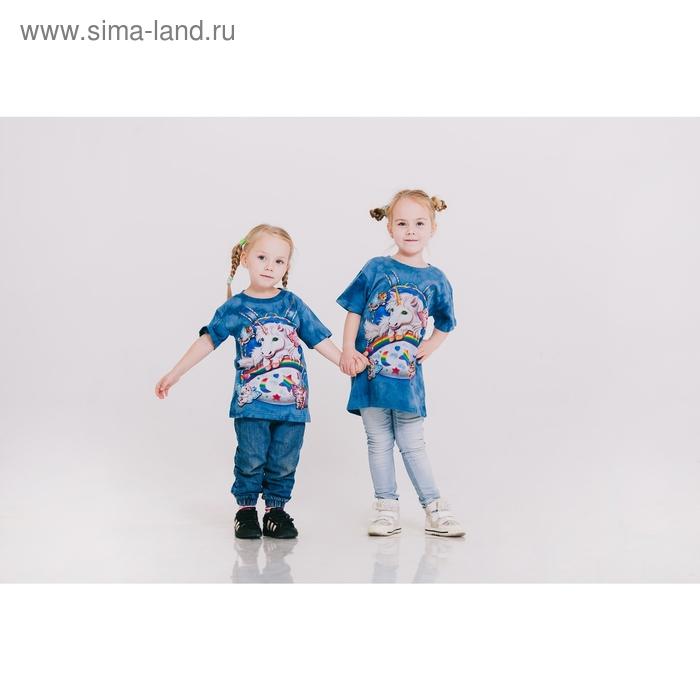 Футболка детская Collorista 3D Little unicorn, возраст 2-4 года, рост 92-110 см, цвет синий