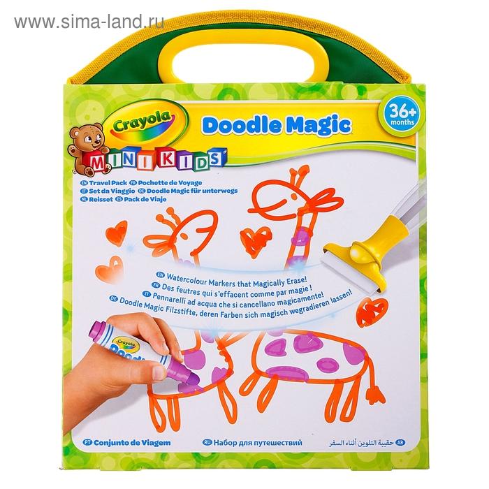Дорожный набор Doodle magic, с 3 лет