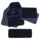 """Набор ковриков для авто""""Следы"""". 5 шт 62 х 42 см; 43 х 30 см и 22 х 58 см, синий"""