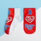 """Socks Collorista """"I love Russia"""", PP 10-14 (1-3)"""