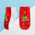 """Socks Collorista """"I love sports"""" R-R 14-20 (3-7L.)"""