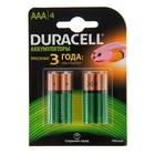 Аккумулятор Duracell, ААА, HR03-4BL, 750 mAh, блистер, 4 шт.