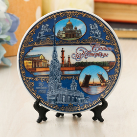 "Plate souvenir ""of Saint-Petersburg"""