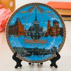 Тарелка сувенирная «Барнаул» (деколь)