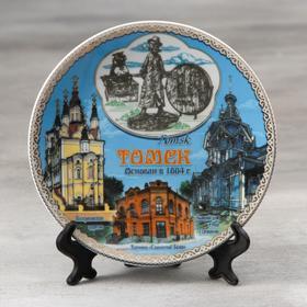 Сувенирная тарелка «Томск», d=15 см