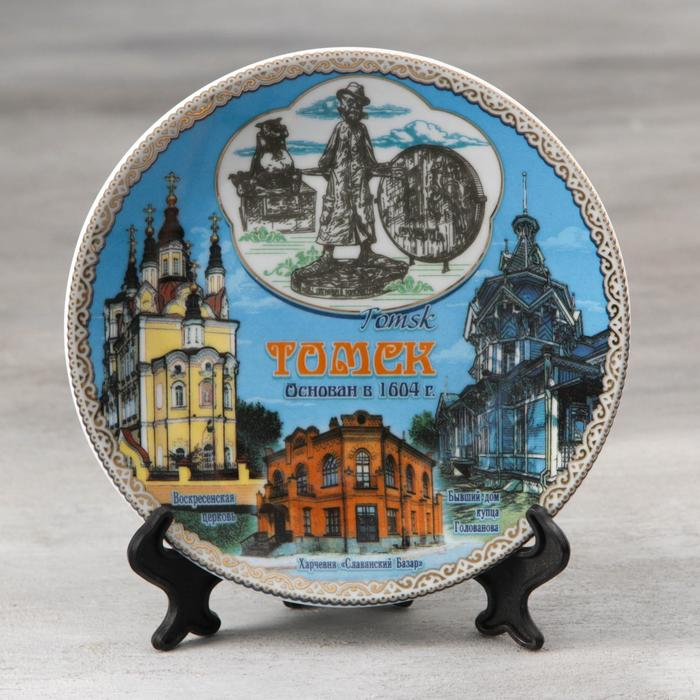 Сувенирная тарелка «Томск», d=15 см - фото 797626489