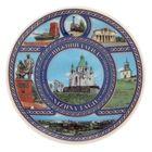 "Magnet-plate ""Nizhniy Tagil. Collage"", 8 cm"