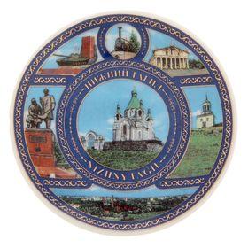 Магнит-тарелочка «Нижний Тагил. Коллаж» в Донецке