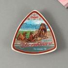 "Magnet triangle ""Chelyabinsk"", ceramic, decal"