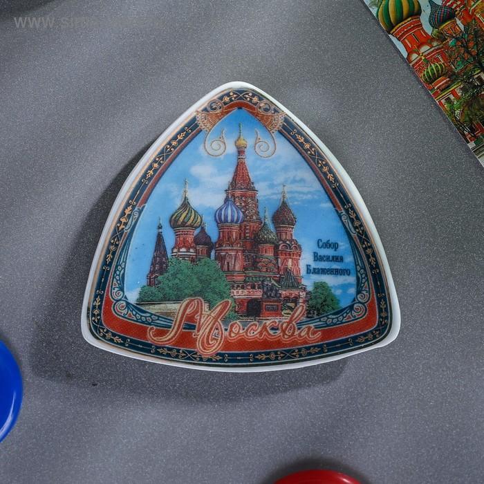 """Магнит треугольник """"Москва"""" , керамика, деколь"""