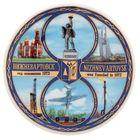 Магнит-тарелка «Нижневартовск. Коллаж»