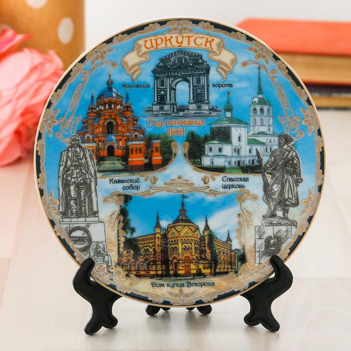 Сувенирная тарелка «Иркутск», d= 15 см