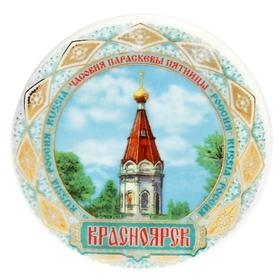 Magnet convex Krasnoyarsk (decal)