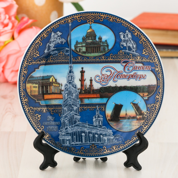 Тарелка сувенирная «Санкт-Петербург», d=15 см - фото 698341008