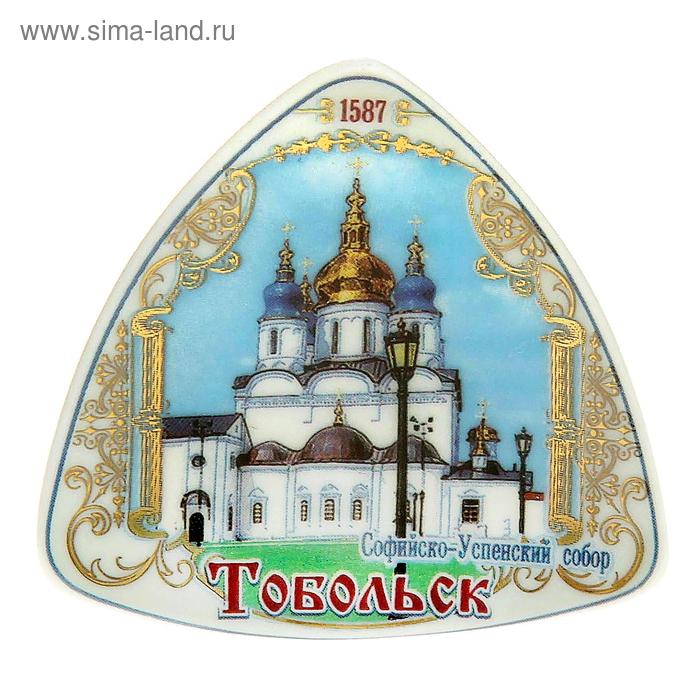 """Магнит треугольник """"Тобольск"""", керамика, деколь"""