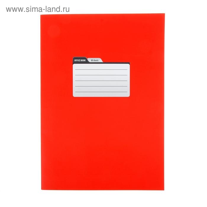 "Тетрадь А4, 80 листов клетка ""Пантон. Красная"", матовая ламинация"