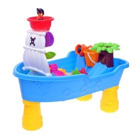 """Столик игровой """"Кораблик"""", с песочным набором, 16 аксессуаров для игры с песком и водой, объём ведра 0,25 л"""