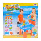 Игровой столик с песочным набором, 2 в 1, 18 предметов, высота 35,5 см - фото 106524346