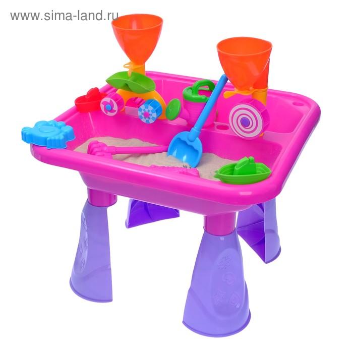 """Столик игровой """"2 в 1"""" (высота 35,5 см), с песочным набором, 18 аксессуаров для игры с песком и водой"""