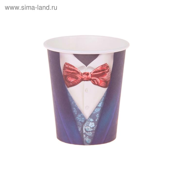 "Набор бумажных стаканов ""Джентльмен"", 225 мл (6 шт.)"