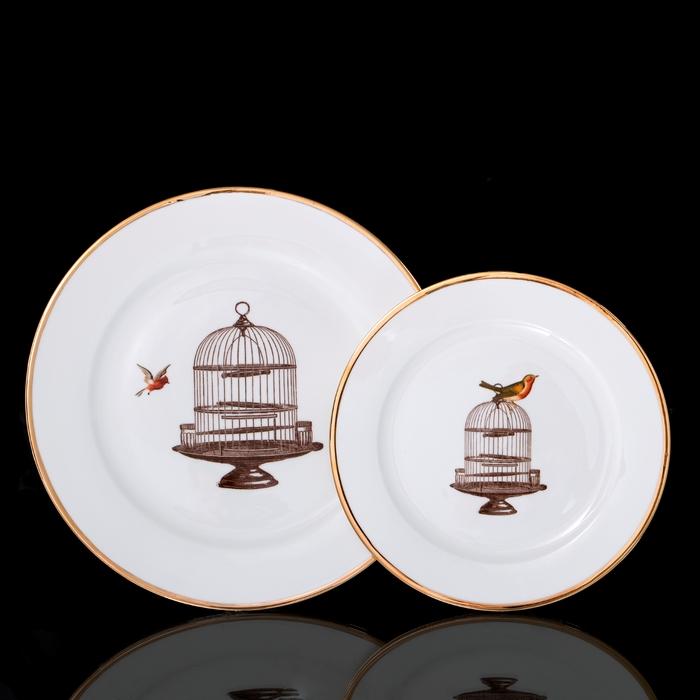 "Набор из двух тарелок ""Dolce vita"""