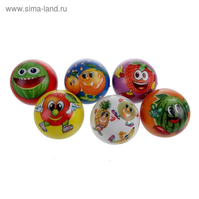 """Мягкий мяч """"Фрукты"""", 10 см, цвета МИКС"""