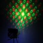Световой прибор, 8 картинок, корпус металл, AW-08A, 220V