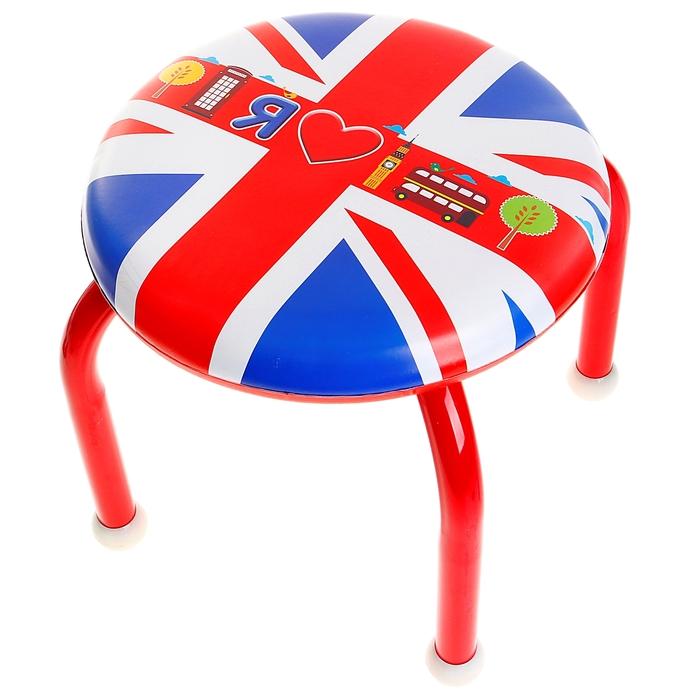 Детский табурет с пищалкой «Я люблю Лондон», мягкое сиденье 27х27 см, высота до сиденья 23 см