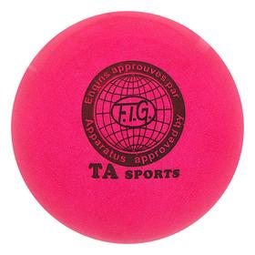 Мяч для гимнастики, 18,5 см, блеск, цвет розовый