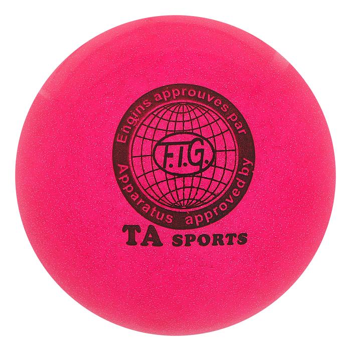 """Мяч для гимнастики """"Блеск"""", 20 см, цвет: розовый"""