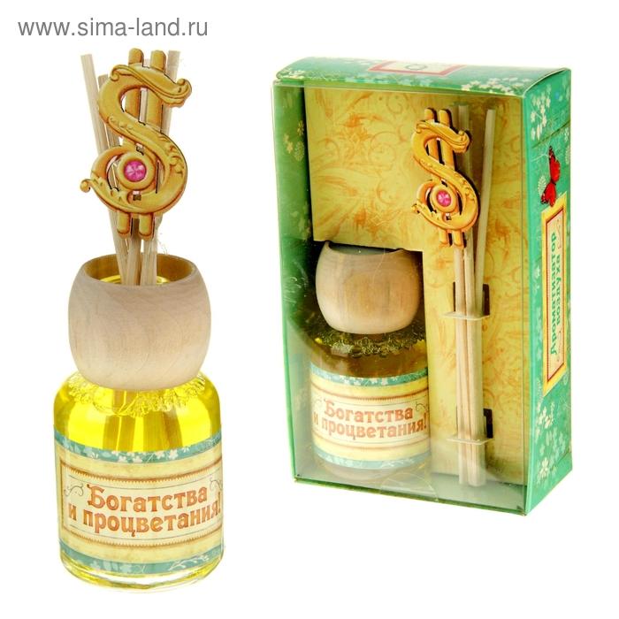 "Диффузор с деревянными палочками ""Богатства и процветания"", аромат персика"