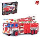 "Constructor metal ""Fire truck"", 842 details"
