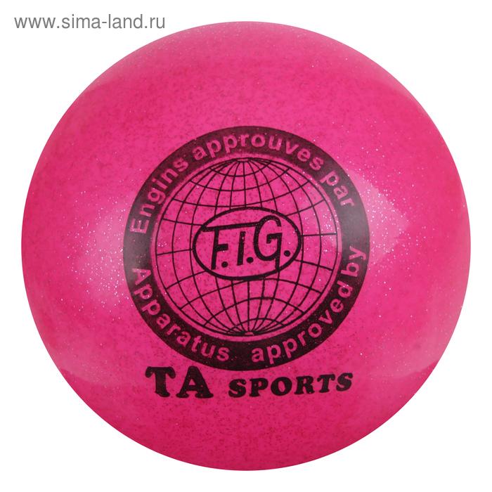 """Мяч для гимнастики """"Блеск"""", 15 см, цвет: розовый"""
