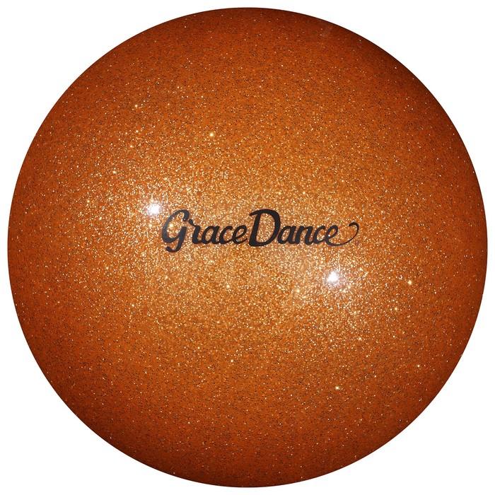 """Мяч для гимнастики """"БЛЕСК"""", 15 см, цвет: оранжевый"""