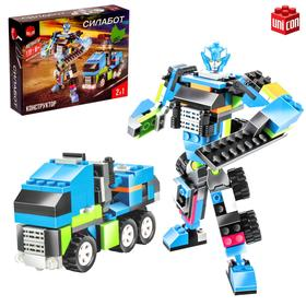 "Designer-transformer ""Truck"", 119 parts, MIX color"